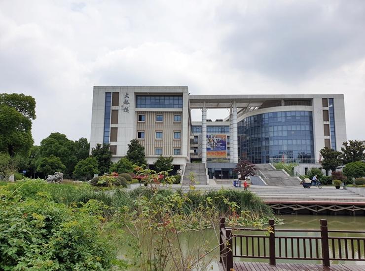 블루마운틴 중국캠퍼스 학비 및 비용 인상안내