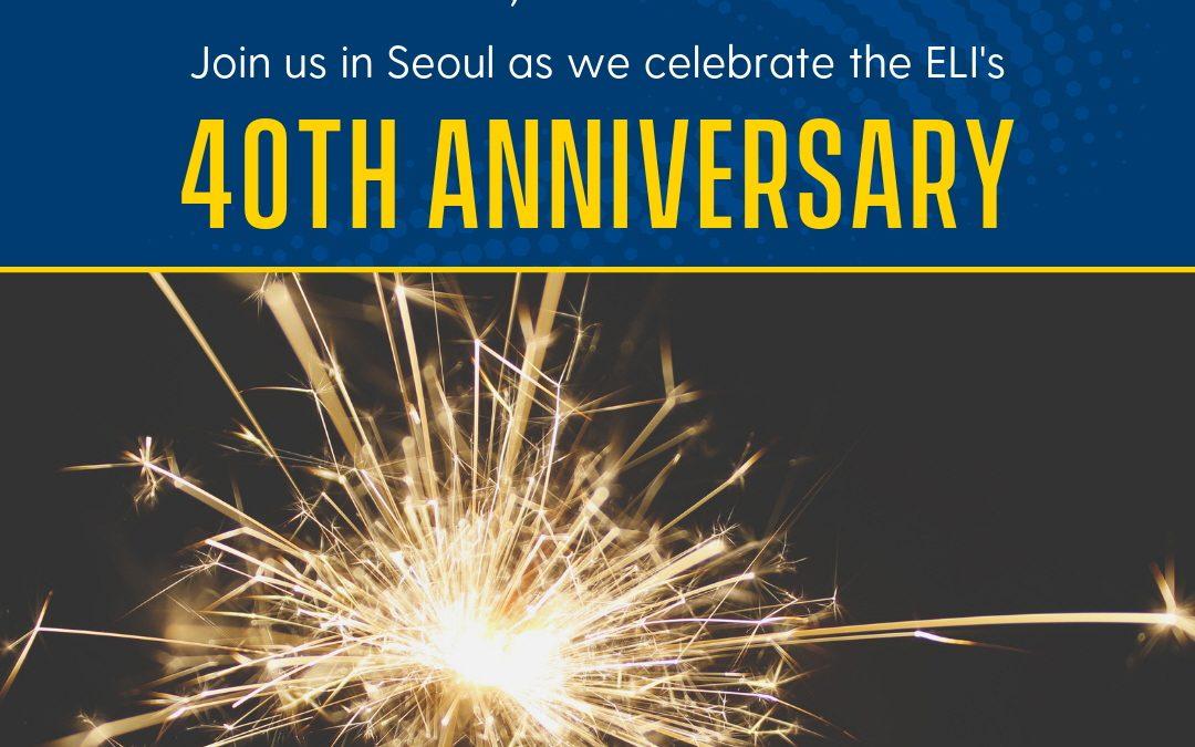 델라웨어대학교 부설어학원 ELI 40주년 기념행사 in Seoul